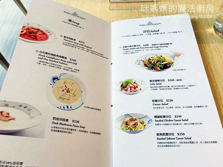 美味餐廳:RC-19.jpg