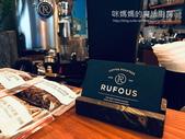 美味餐廳:RUFOUS-21.jpg