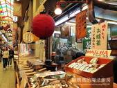 國外旅遊:錦市場-21.jpg