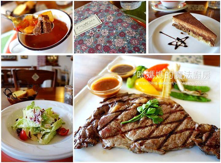 美味餐廳:CaLACaLA不變的滋味-01.jpg
