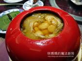 美味餐廳:凱撒王朝年菜-4-2.jpg