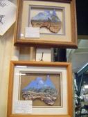 西澳。Balingup:19 澳洲系列:澳洲大陸手繪木製圖,上頭畫著濃濃的人文風景.jpg