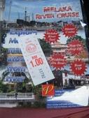 Malaysia, Melaka:2馬六甲地圖和17號公車收據.jpg