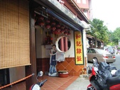 Malaysia, Melaka:3有名的和記雞飯.jpg