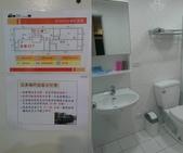 回台記事。2018:淡水火車頭民宿—浴室