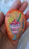 彩繪石頭 Rock Paintings:Day 25- Parfait.jpg