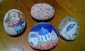 彩繪石頭 Rock Paintings:1.jpg