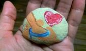 彩繪石頭 Rock Paintings:Day 13-Dreams Come True.jpg