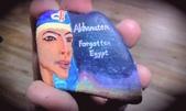 彩繪石頭 Rock Paintings:Akhenaten阿卡那騰.jpg