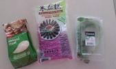 Cooking & Bakiing:杏仁粉($4.00)、米血糕($4.50)、香菜($2.99).jpg
