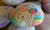 彩繪石頭 Rock Paintings:Day 16-Party with Bear.jpg