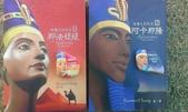 彩繪石頭 Rock Paintings:被遺忘的埃及彩繪石頭版.jpg