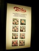 西澳。Geraldton:18 Tanti's Restaurant 泰式餐廳.jpg