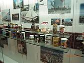 五福日本六天:UCC咖啡歷史