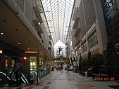五福日本六天:摩賽克廣場