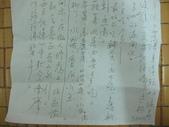 日誌用相簿:DSCF4921.JPG