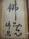 日誌用相簿:DSCF4050.JPG