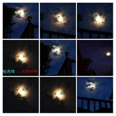 月亮之美:20170706_.jpg