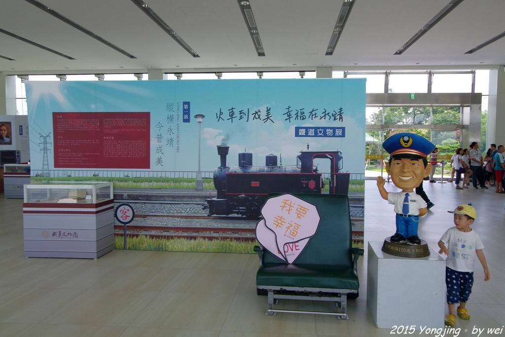 彰化永靖。成美文化園區:IMGP9737.JPG