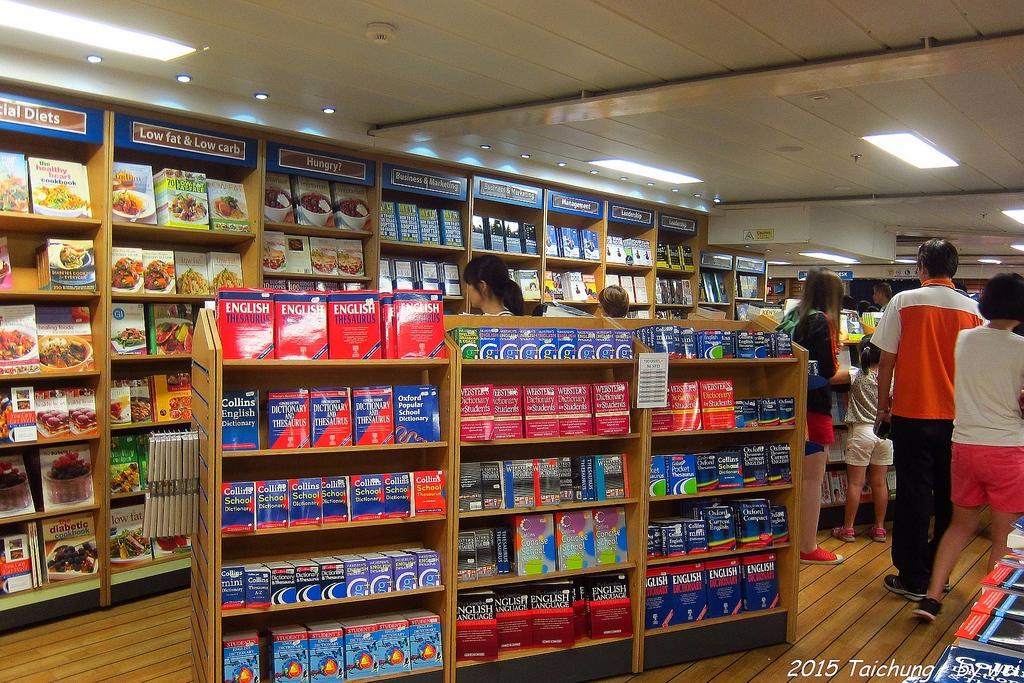 全球最大的海上圖書船。望道號(Logos Hope)首訪台中:IMG_9185.JPG