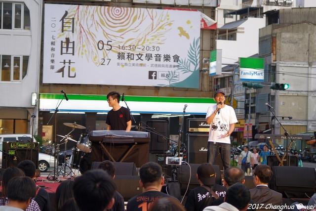 IMGP4916.JPG - 2017 賴和音樂會 - 自由花