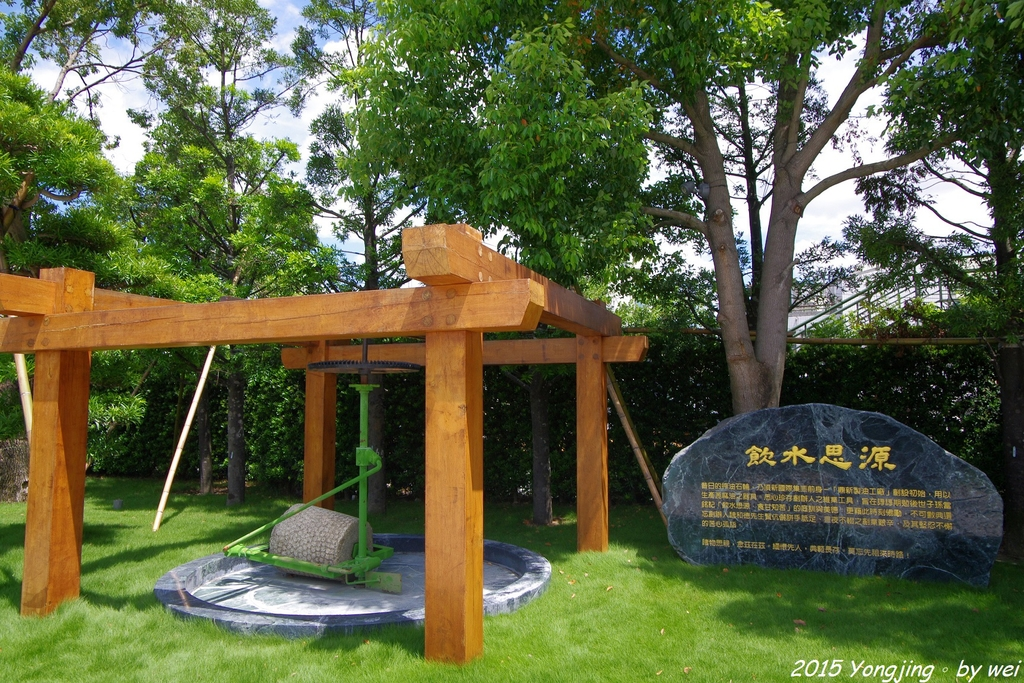 彰化永靖。成美文化園區:IMGP9617.JPG