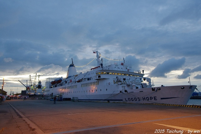 IMGP0707.JPG - 全球最大的海上圖書船。望道號(Logos Hope)首訪台中