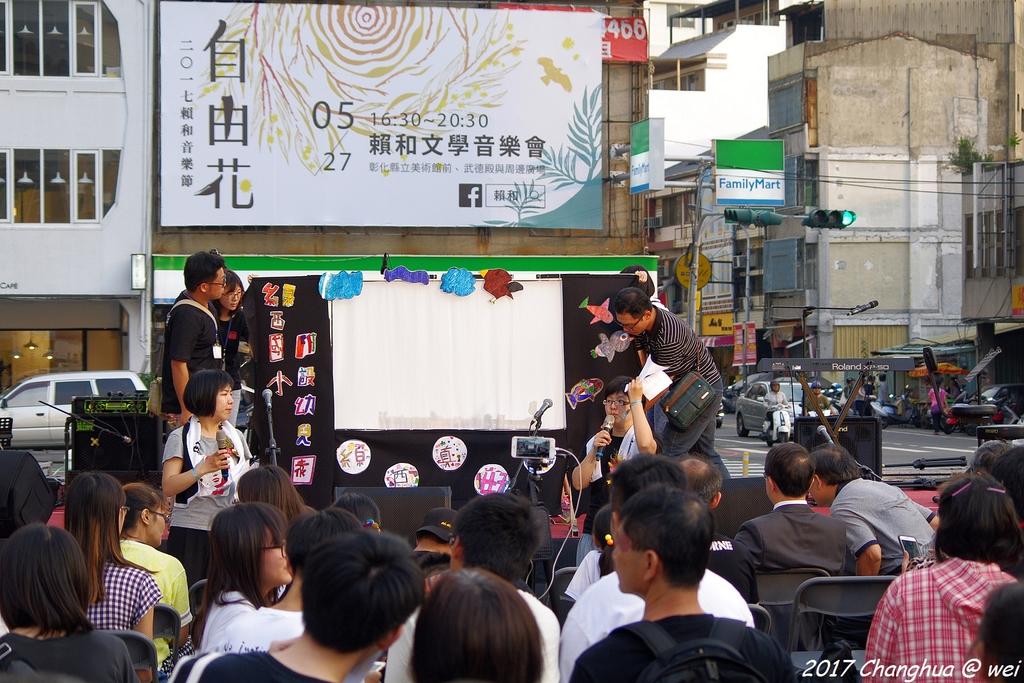 2017 賴和音樂會 - 自由花:IMGP4887.JPG