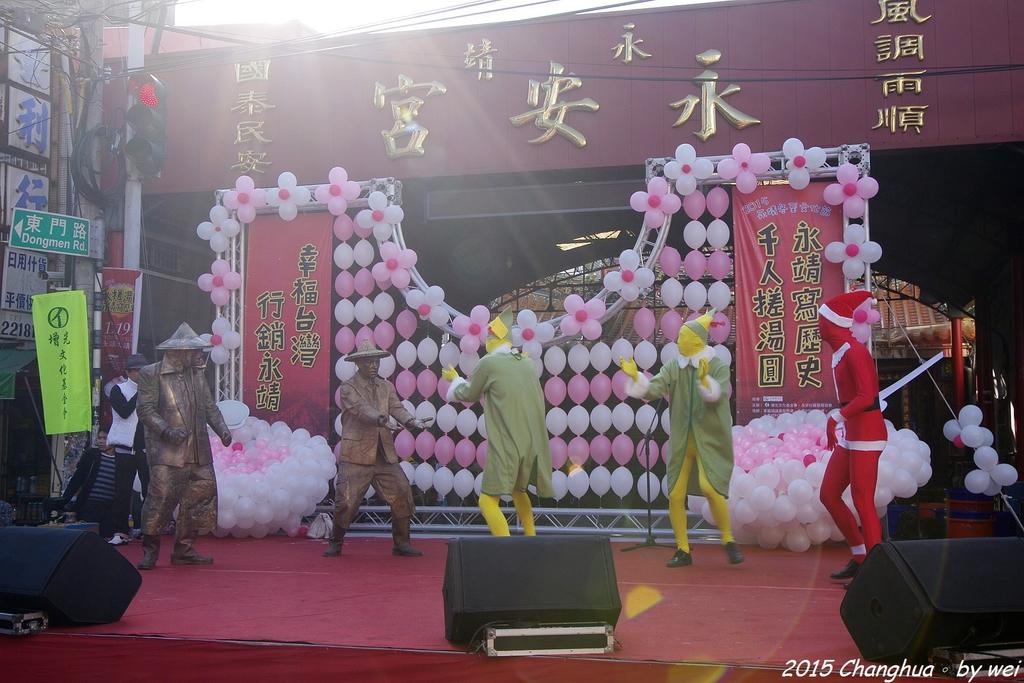 永靖冬至文化節。打狗亂歌團:IMGP0121.JPG