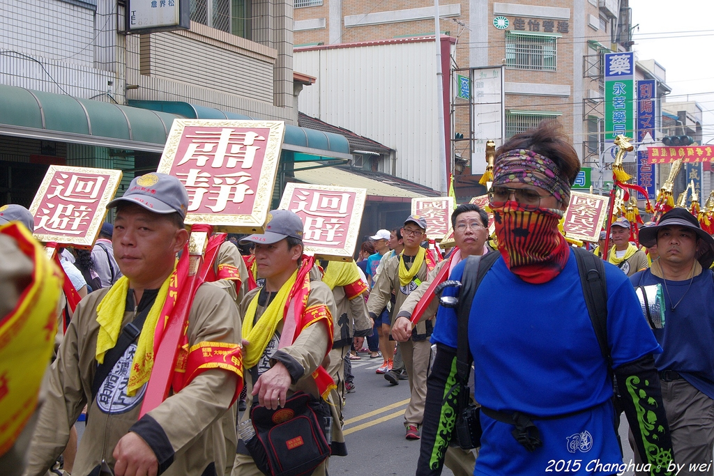 2015 大甲媽祖遶境-永靖段:IMGP8783.JPG