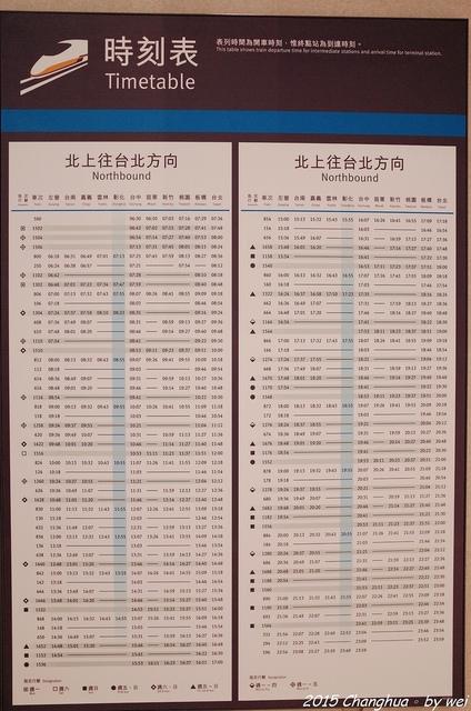 R0022074.JPG - 夜幕。高鐵彰化站