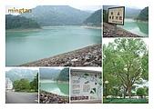 970927南投日月潭:mingtan.jpg