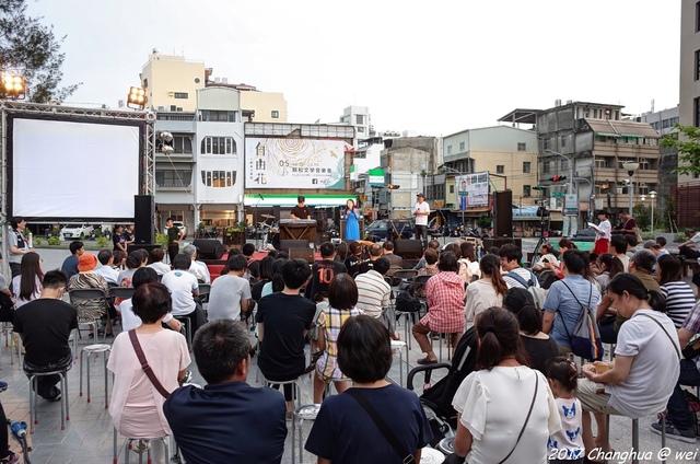 IMGP4924.JPG - 2017 賴和音樂會 - 自由花