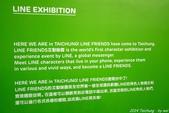 台中。LINE FRIENDS 互動樂園:IMGP6973.JPG