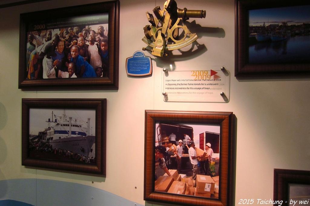 全球最大的海上圖書船。望道號(Logos Hope)首訪台中:IMG_9171.JPG