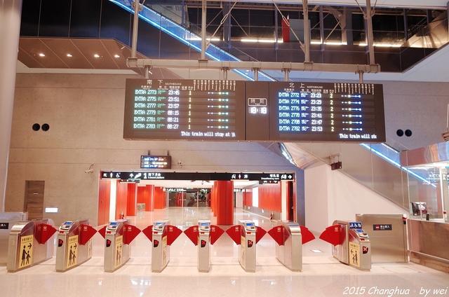 R0022064.JPG - 夜幕。高鐵彰化站