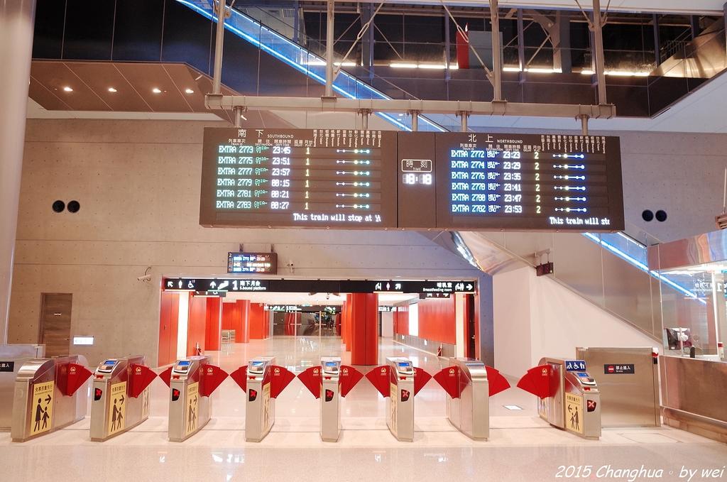 夜幕。高鐵彰化站:R0022064.JPG