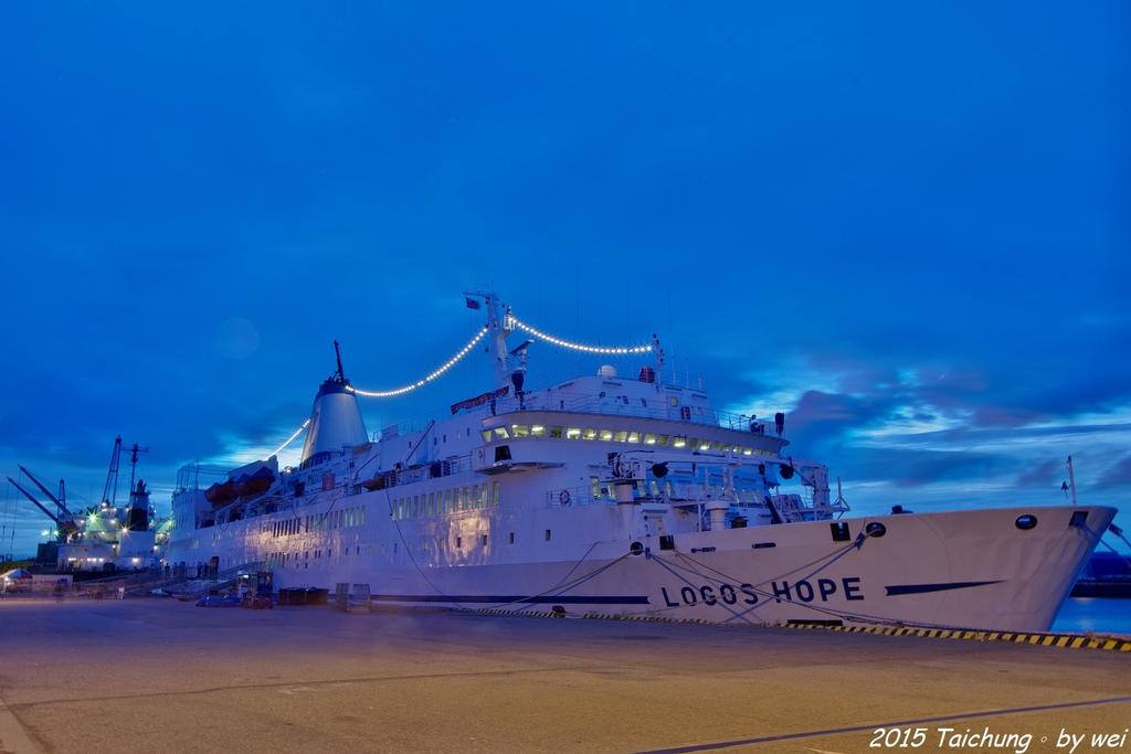 全球最大的海上圖書船。望道號(Logos Hope)首訪台中:IMGP0714.JPG
