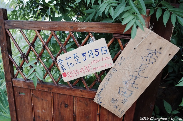 R0001940.JPG - 彰化田尾 旅人小屋 舒宿。鳶尾花開