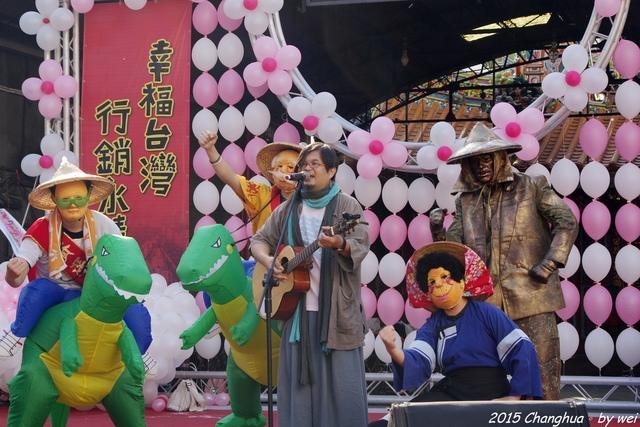 IMGP0046.JPG - 永靖冬至文化節。打狗亂歌團
