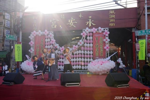 IMGP0159.JPG - 永靖冬至文化節。打狗亂歌團