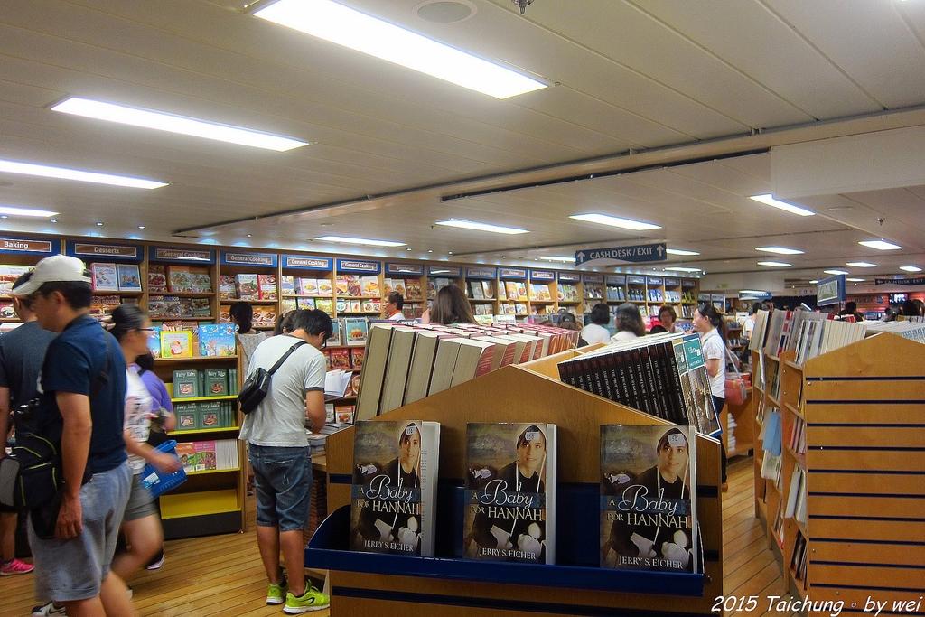 全球最大的海上圖書船。望道號(Logos Hope)首訪台中:IMG_9180.JPG