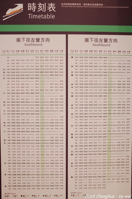 R0022075.JPG - 夜幕。高鐵彰化站