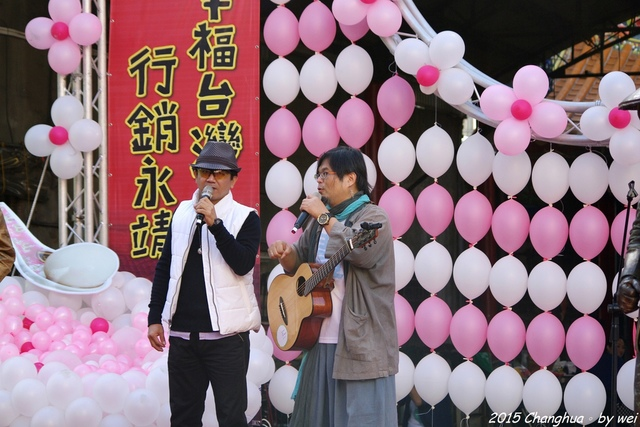 IMGP0056.JPG - 永靖冬至文化節。打狗亂歌團
