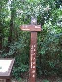 1070402 花蓮瑞穗虎頭山步道:DSC07492C.jpg