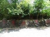 1040718 新北貢寮大嶺古道、大石壁坑北峰、大石壁坑山:DSC02852C.jpg