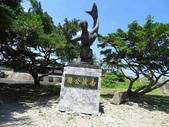 1041018 花蓮太平洋公園:DSC02598C.jpg