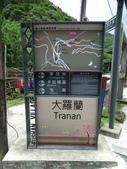 1060529 新北烏來馬岸古圳步道、溪瀧步道、福山國小:DSC02429C.jpg