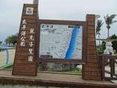 1041018 花蓮太平洋公園:DSC02502C.jpg