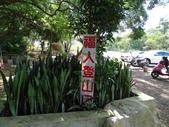 1041122 桃園楊梅福人登山步道:DSC06361C.jpg